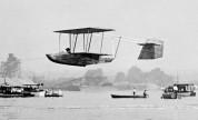 Der erste Flugzeugschlepp